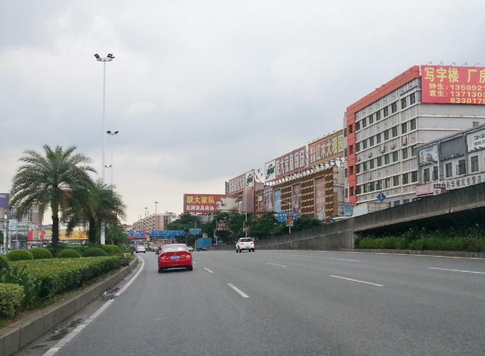 常平から東莞へ(From Changping to Dongguan)