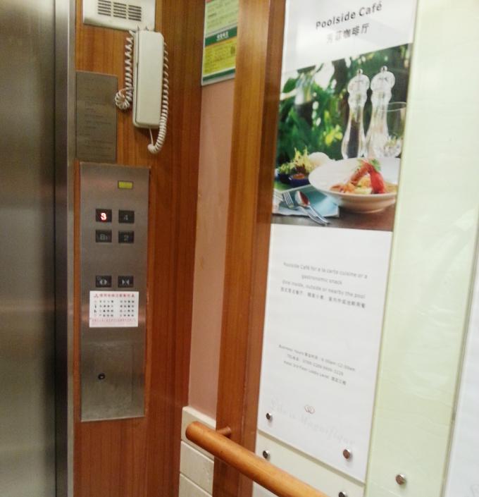 東莞ソフィテルホテル2(Hotel sofitel in Dongguan.)