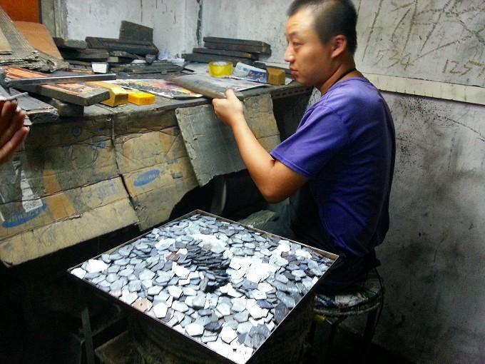 東莞工場3(Dongguan factory.)