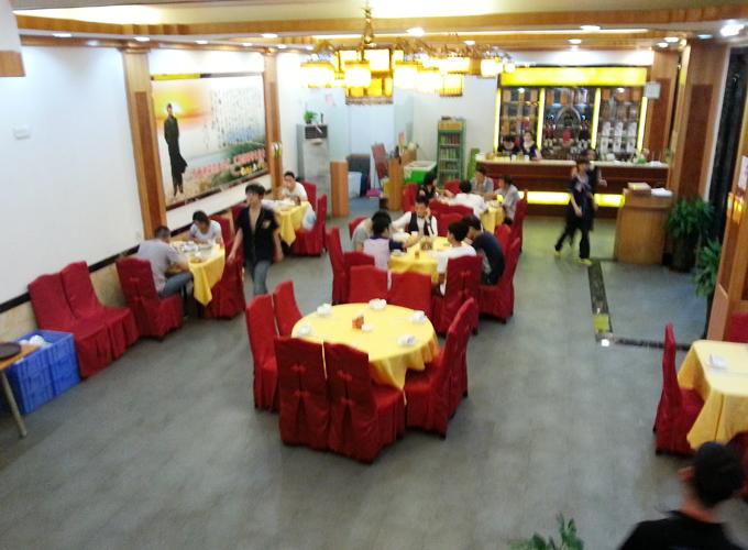 中華晩餐(Chinese Supper.)