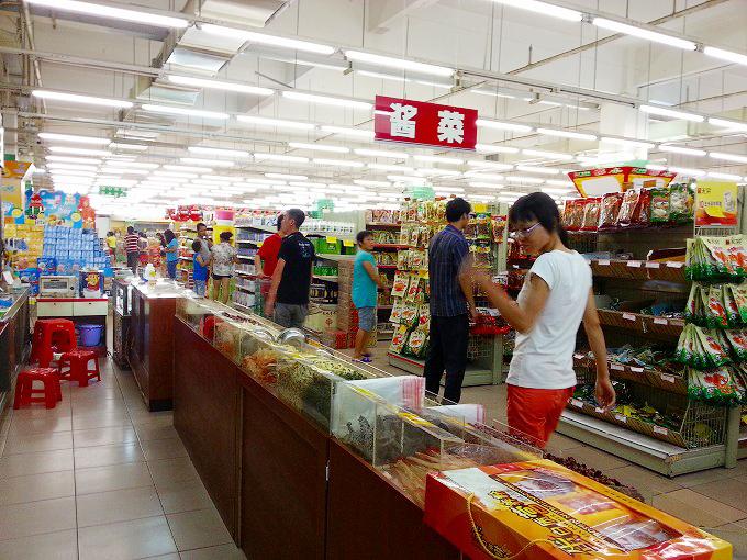 東莞スーパーマーケット(Supermarket in Dongguan.)