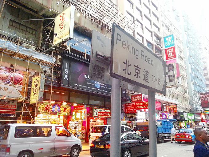 尖沙咀(Tsim Sha Tsui.)