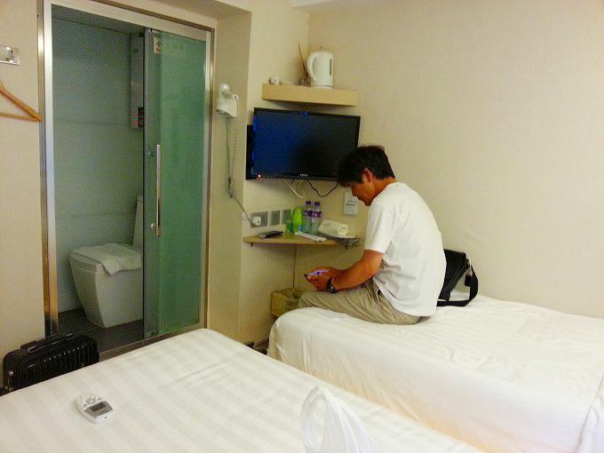 アイ ホテル(i-Hotel)