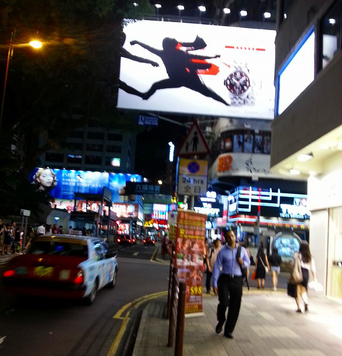 尖沙咀の夜1(Night in Tsim Sha Tsui.)