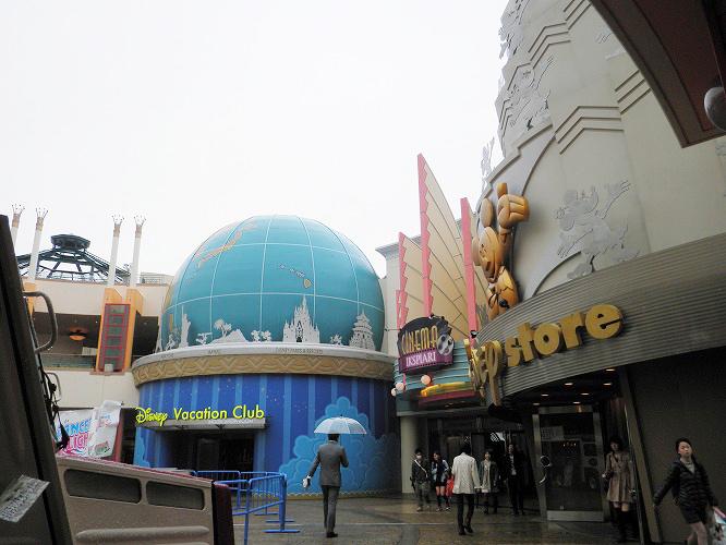 イクスピアリ - 東京ディズニーランド周辺(Around Tokyo Disneyland.)