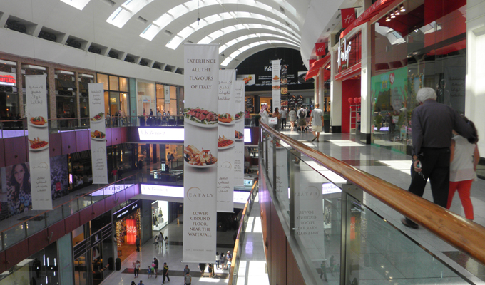 The Dubai Mall.