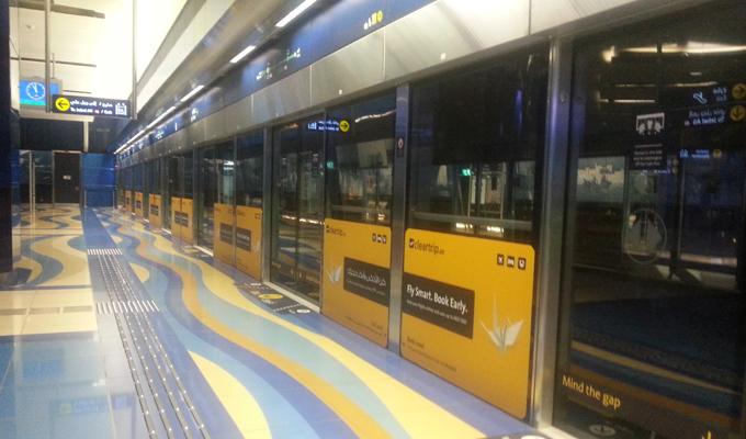 ドバイメトロ(Dubai Metro)