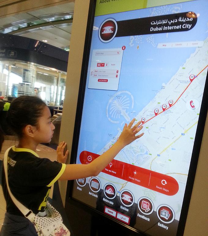 ドバイ・インターネット・シティ駅(Dubai Internet City)