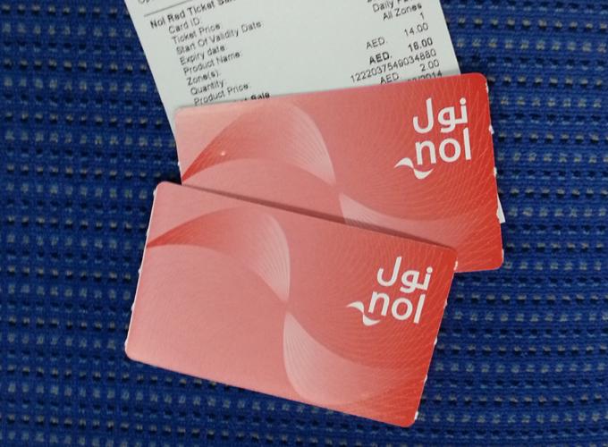 メトロのチケット
