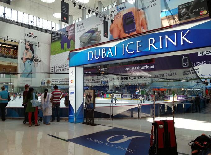 ドバイ・スケートリンク(The Dubai skating rink.)