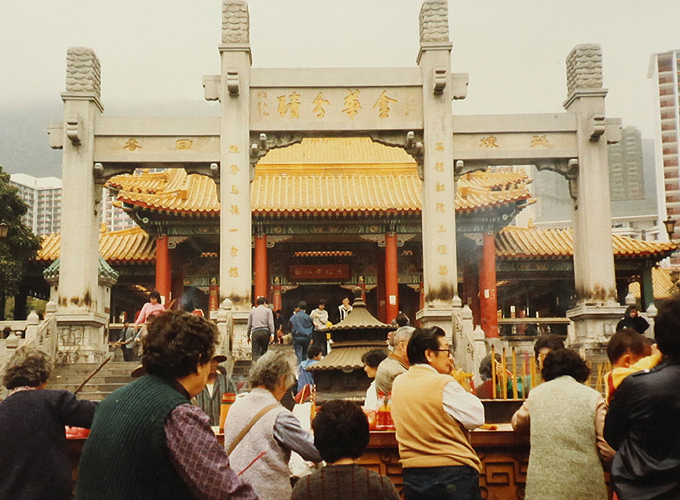 Temple in Hong Kong.