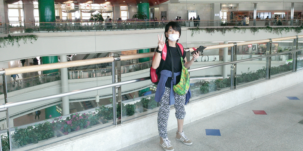 At Naha Airport
