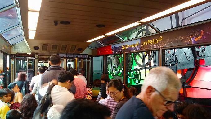 ピークトラム(Peak Tram.)