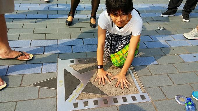 Jackie Chan(成龍)星光大道 Part1(Avenue of Stars.)