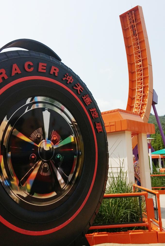 RCレーサー。香港迪士尼樂園 Part4(Hong Kong Disneyland.)