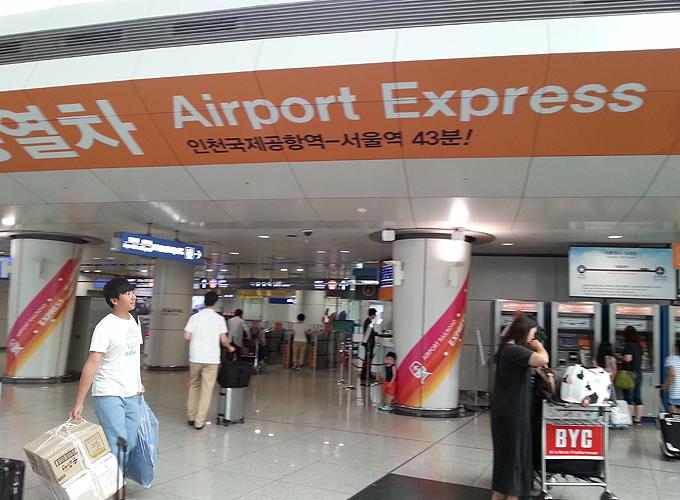 エーレックス・エアポート・エクスプレス(AREX Airport Express)