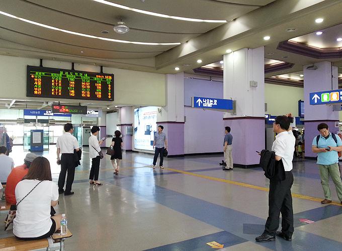 Daegu Station.