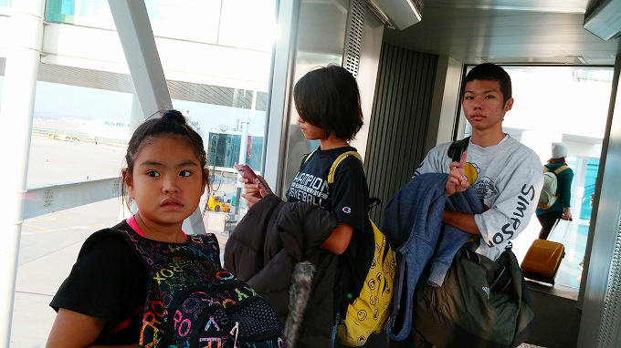 仁川国際空港到着 - ティーンズ・トライアウト(Teens try out self-trip.)