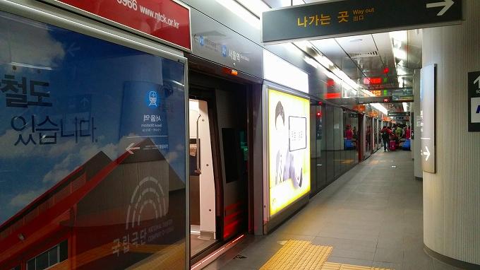 AREX直行列車、ソウル駅 - ソウル市内へ(Way to Seoul.)