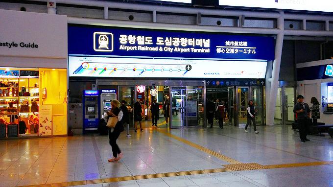 AREX直行列車入口 - ソウル市内へ(Way to Seoul.)