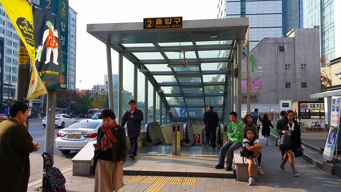 Hapjeong(合井)駅