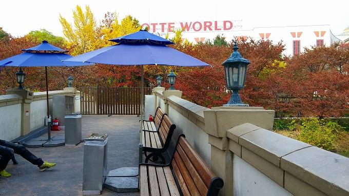 喫煙所 - ロッテワールド(Lotte World.)