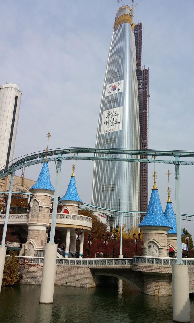 ロッテワールドタワー - ロッテワールド(Lotte World.)