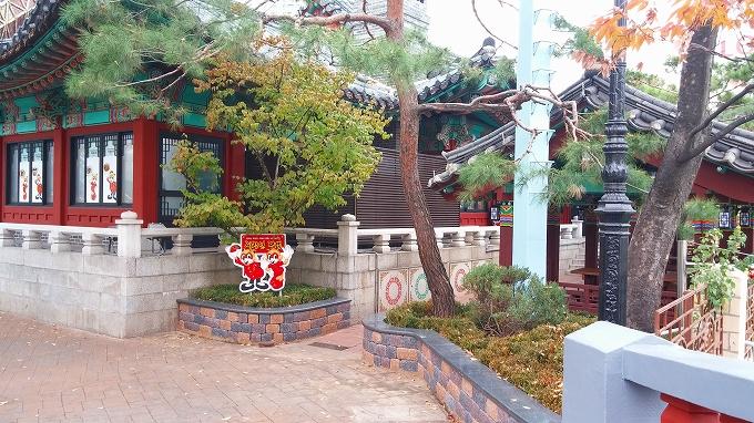 中華飯店 - ロッテワールド・マジックアイランド(Lotte World.)