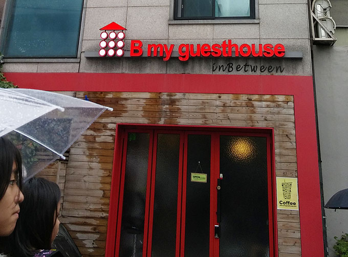 B my guesthouse - 明洞へ(The way to Myeong-dong.)