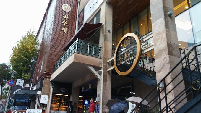明洞散策(Walk in Myeong-dong.)