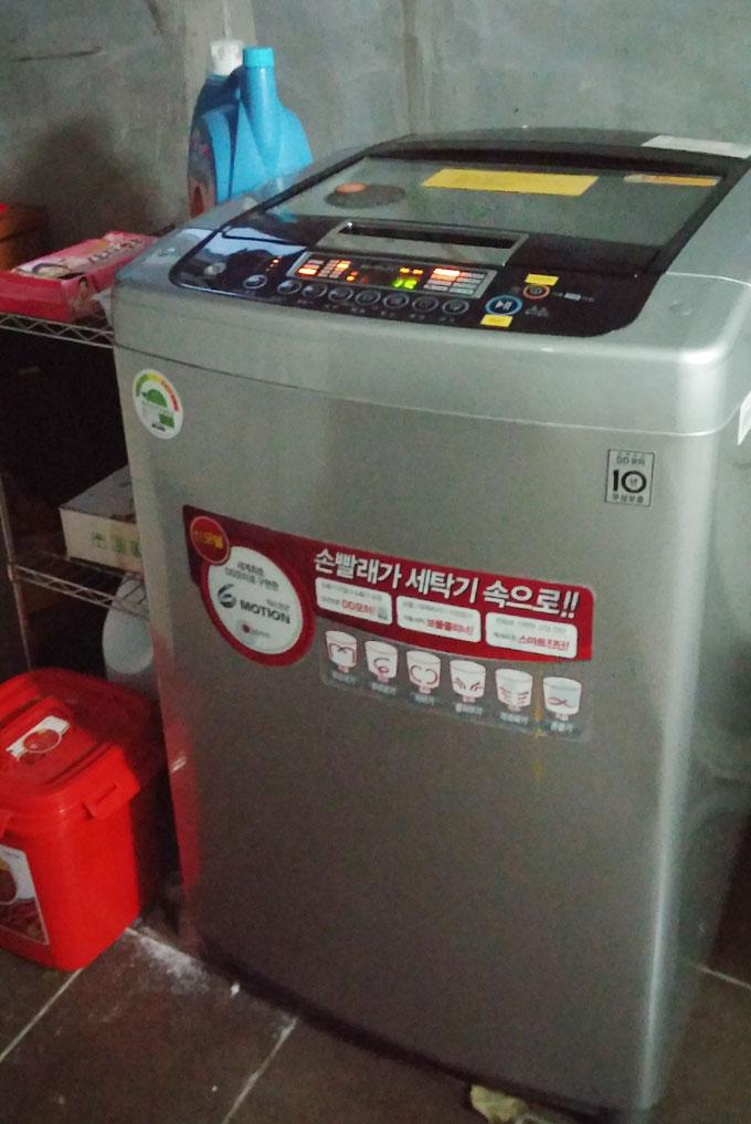 全自動洗濯機 - iハウス(i house.)