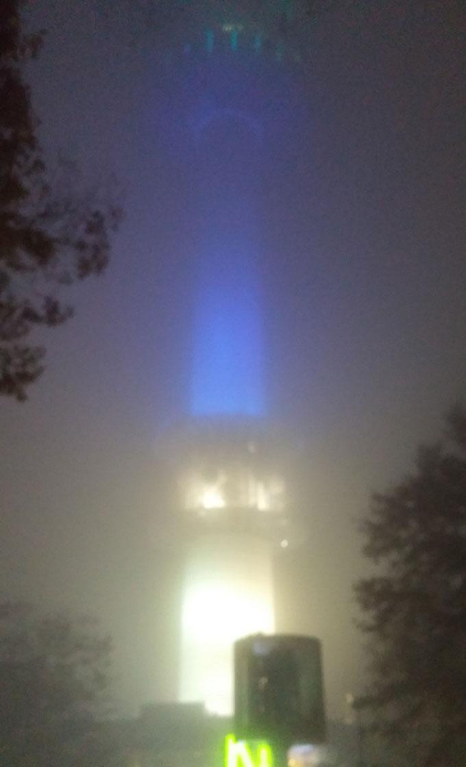 Nソウルタワーが出現。 - 南山ケーブルカー(N Seoul Tower.)