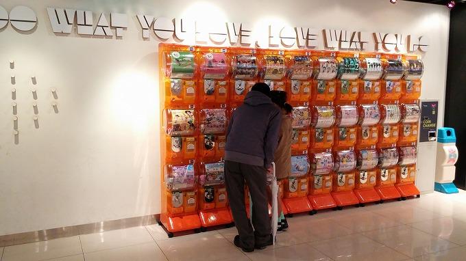 面白いガチャガチャを発見 - Nソウルタワー(N Seoul Tower.)