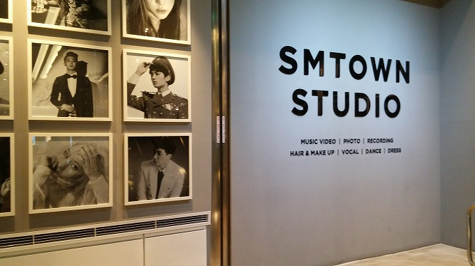 SMTOWN STUDIO - SMTOWN