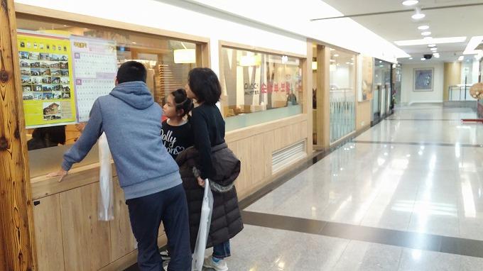 コエックスモール(coex mall.)