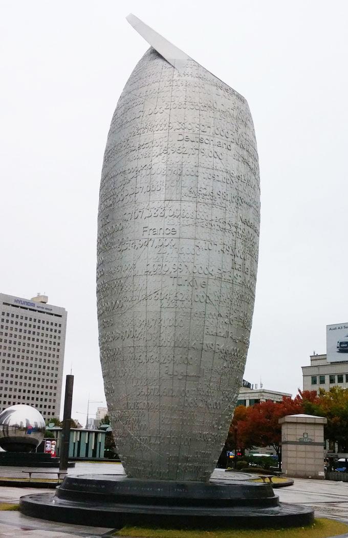 巨大なオブジェ - コエックスモール(coex mall.)