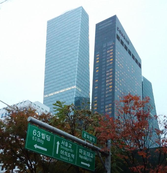 63ビルのサインボード - 63ビル探し(Looking for 63 Building.)