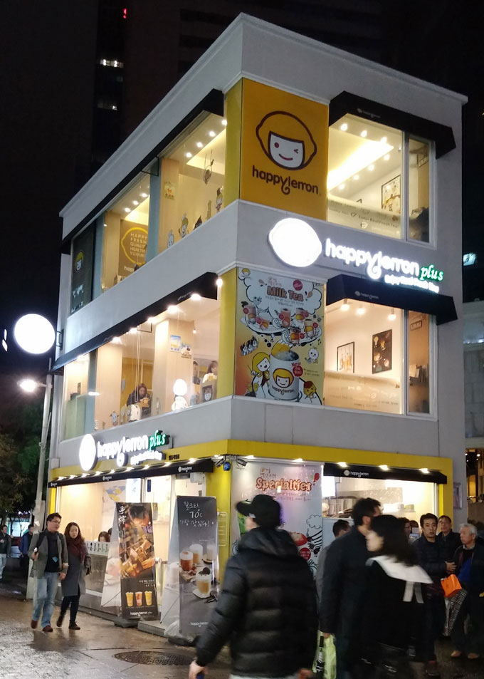 Happy Lemon plus - 明洞の夜(Night in Myeong-dong.)
