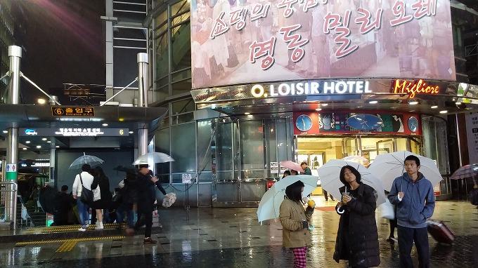 明洞ミリオレ、ロワジールホテル前 - 明洞の夜(Night in Myeong-dong.)