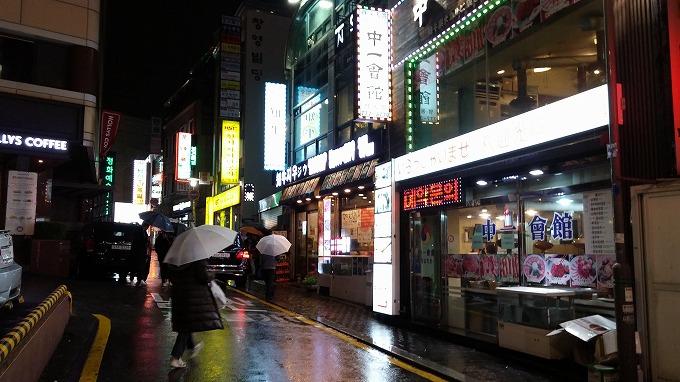 パシフィックホテル周辺 - 明洞の夜(Night in Myeong-dong.)