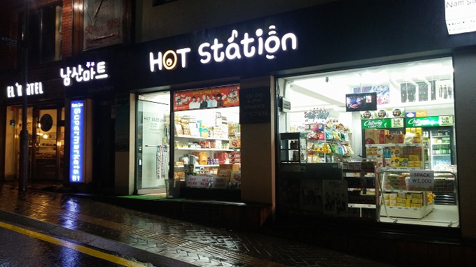 コンビニ Hot Station - 明洞の夜(Night in Myeong-dong.)