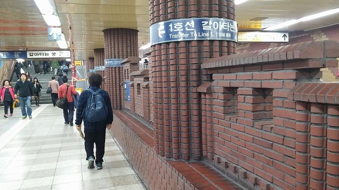 ソウル駅構内赤レンガ - 仁川中華街へ(To China town.)
