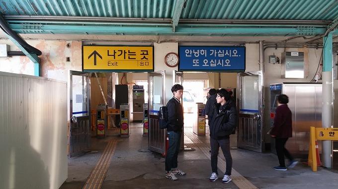 仁川駅の改札 - 仁川中華街へ(To China town.)