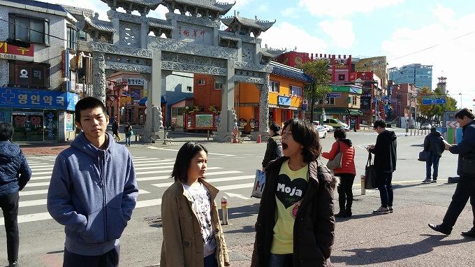 中華街の大きな門 - 仁川中華街(China town.)
