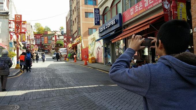 仁川中華街(China town.)