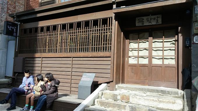 仁川歴史文化通り