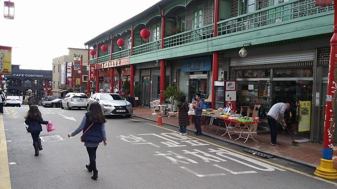 仁川チャイナタウン