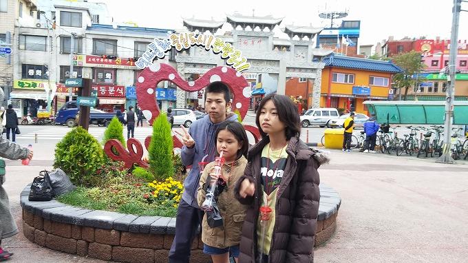 仁川中華街のツアー終了 - 仁川中華街・買食