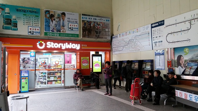 Story Way - 仁川中華街へ(To China town.)