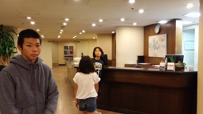ホテルのフロント - ザ・グランドスイート(The Grand Suite Seoul.)